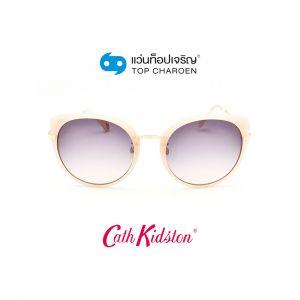 แว่นกันแดด CATH KIDSTON รุ่น CK5019-C306 (กรุ๊ป 78)
