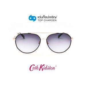 แว่นกันแดด CATH KIDSTON รุ่น CK7004-C001 (กรุ๊ป 78)