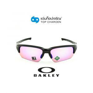 แว่นกันแดด OAKLEY FLAK BETA (A) รุ่น OO9372 สี 937205 ขนาด 65 (กรุ๊ป  98)