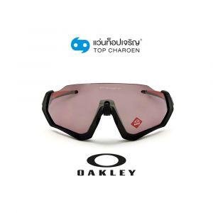 แว่นกันแดด OAKLEY FLIGHT JACKET รุ่น OO9401 สี 940113 ขนาด 37 (กรุ๊ป 124)