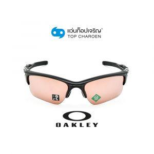 แว่นกันแดด OAKLEY HALF JACKET 2.0 XL รุ่น OO9154 สี 915464 ขนาด 62 (กรุ๊ป 86)