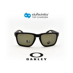 แว่นกันแดด OAKLEY HOLBROOK XL รุ่น OO9417 สี 941722 ขนาด 59 (กรุ๊ป 99)