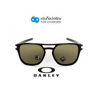 แว่นกันแดด OAKLEY LATCH BETA รุ่น OO9436 สี 943601 ขนาด 54 (กรุ๊ป 108)
