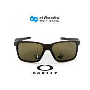 แว่นกันแดด OAKLEY PORTAL X รุ่น OO9460 สี 946001 ขนาด 59 (กรุ๊ป 108)