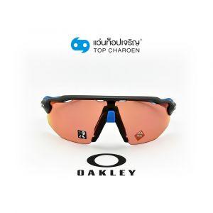 แว่นกันแดด OAKLEY RADAR EV ADVANCER รุ่น OO9442 สี 944205 ขนาด 38 (กรุ๊ป 118)