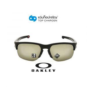 แว่นกันแดด OAKLEY SLIVER EDGE (A) รุ่น OO9414 สี 941401 ขนาด 63 (กรุ๊ป95)