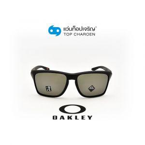แว่นกันแดด OAKLEY SYLAS (ASIA FIT) รุ่น OO9448F สี 944802 ขนาด 58 (กรุ๊ป 98)