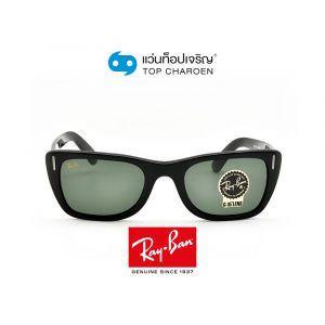 แว่นกันแดด RAY-BAN CARIBBEAN รุ่น RB2248 สี 901/31 ขนาด 52 (กรุ๊ป A98)