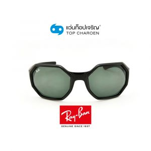 แว่นกันแดด RAY-BAN ICONS รุ่น RB4337 สี 601/71 ขนาด 59 (กรุ๊ป A98)