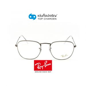 แว่นสายตา RAY-BAN ICONS รุ่น RX3857V สี 2502 ขนาด 51 (กรุ๊ป 98)