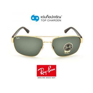 แว่นกันแดด RAY-BAN  รุ่น RB3663 สี 001/31 ขนาด 60 (กรุ๊ป A95)