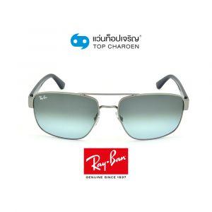 แว่นกันแดด RAY-BAN  รุ่น RB3663 สี 004/3M ขนาด 60 (กรุ๊ป A95)