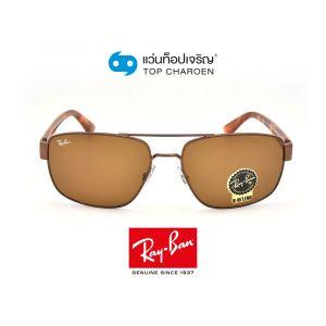 แว่นกันแดด RAY-BAN  รุ่น RB3663 สี 918133 ขนาด 60 (กรุ๊ป A95)