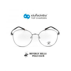 แว่นสายตา BEVERLY HILLS POLO CLUB ผู้ใหญ่หญิงโลหะ รุ่น BH-21082-C4 (กรุ๊ป 65)