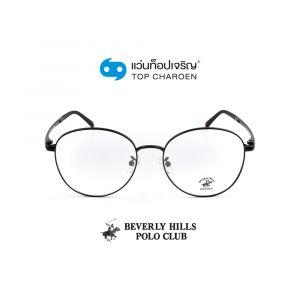 แว่นสายตา BEVERLY HILLS POLO CLUB ผู้ใหญ่หญิงโลหะ รุ่น BH-21082-C5 (กรุ๊ป 65)