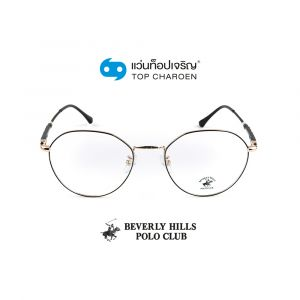 แว่นสายตา BEVERLY HILLS POLO CLUB ผู้ใหญ่หญิงโลหะ รุ่น BH-21083-C1 (กรุ๊ป 65)