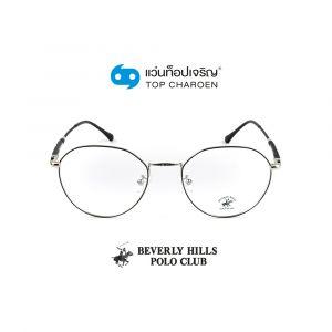 แว่นสายตา BEVERLY HILLS POLO CLUB ผู้ใหญ่หญิงโลหะ รุ่น BH-21083-C2 (กรุ๊ป 65)