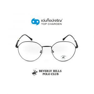 แว่นสายตา BEVERLY HILLS POLO CLUB ผู้ใหญ่หญิงโลหะ รุ่น BH-21083-C5 (กรุ๊ป 65)