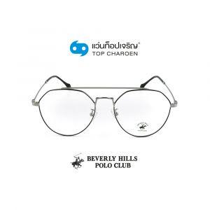 แว่นสายตา BEVERLY HILLS POLO CLUB ผู้ใหญ่หญิงโลหะ รุ่น BH-21092-C2 (กรุ๊ป 65)