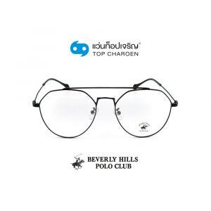 แว่นสายตา BEVERLY HILLS POLO CLUB ผู้ใหญ่หญิงโลหะ รุ่น BH-21092-C3 (กรุ๊ป 65)