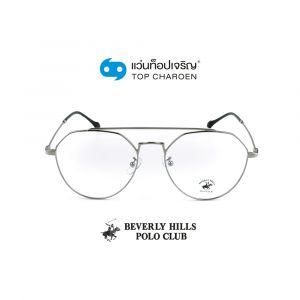 แว่นสายตา BEVERLY HILLS POLO CLUB ผู้ใหญ่หญิงโลหะ รุ่น BH-21092-C5 (กรุ๊ป 65)