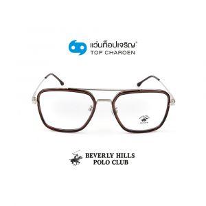 แว่นสายตา BEVERLY HILLS POLO CLUB ผู้ใหญ่ชายโลหะ รุ่น BH-21061-C5 (กรุ๊ป 65)