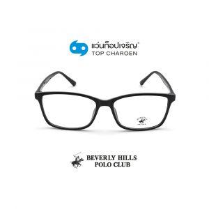 แว่นสายตา BEVERLY HILLS POLO CLUB วัยรุ่นพลาสติก รุ่น BH-21094-C1 (กรุ๊ป 45)
