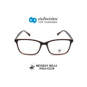 แว่นสายตา BEVERLY HILLS POLO CLUB วัยรุ่นพลาสติก รุ่น BH-21094-C3 (กรุ๊ป 45)