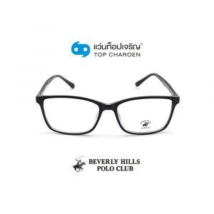 แว่นสายตา BEVERLY HILLS POLO CLUB วัยรุ่นพลาสติก รุ่น BH-21094-C4 (กรุ๊ป 45)