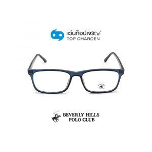 แว่นสายตา BEVERLY HILLS POLO CLUB วัยรุ่นพลาสติก รุ่น BH-21097-C10 (กรุ๊ป 45)