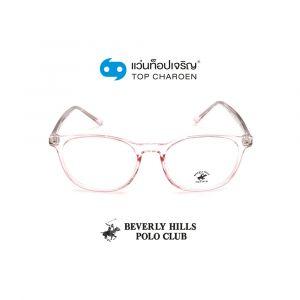 แว่นสายตา BEVERLY HILLS POLO CLUB วัยรุ่นพลาสติก รุ่น BH-21100-C6 (กรุ๊ป 45)