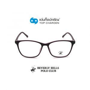 แว่นสายตา BEVERLY HILLS POLO CLUB วัยรุ่นพลาสติก รุ่น BH-21101-C11 (กรุ๊ป 45)