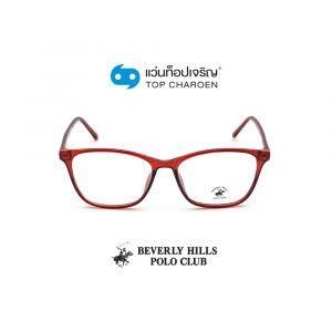 แว่นสายตา BEVERLY HILLS POLO CLUB วัยรุ่นพลาสติก รุ่น BH-21101-C12 (กรุ๊ป 45)