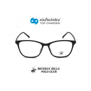แว่นสายตา BEVERLY HILLS POLO CLUB วัยรุ่นพลาสติก รุ่น BH-21101-C1 (กรุ๊ป 45)