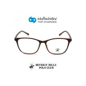 แว่นสายตา BEVERLY HILLS POLO CLUB วัยรุ่นพลาสติก รุ่น BH-21101-C7-1 (กรุ๊ป 45)