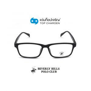 แว่นสายตา BEVERLY HILLS POLO CLUB วัยรุ่นพลาสติก รุ่น BH-21108-C2 (กรุ๊ป 45)