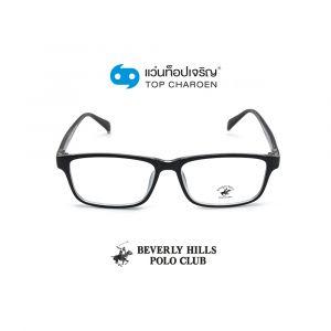 แว่นสายตา BEVERLY HILLS POLO CLUB วัยรุ่นพลาสติก รุ่น BH-21108-C3 (กรุ๊ป 45)
