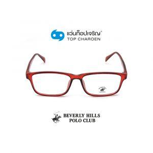 แว่นสายตา BEVERLY HILLS POLO CLUB วัยรุ่นพลาสติก รุ่น BH-21108-C8 (กรุ๊ป 45)