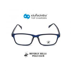 แว่นสายตา BEVERLY HILLS POLO CLUB วัยรุ่นพลาสติก รุ่น BH-21108-C9 (กรุ๊ป 45)