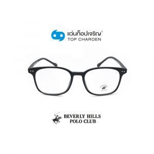 แว่นสายตา BEVERLY HILLS POLO CLUB วัยรุ่นพลาสติก รุ่น BH-21112-C2 (กรุ๊ป 60)
