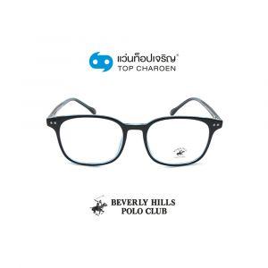 แว่นสายตา BEVERLY HILLS POLO CLUB วัยรุ่นพลาสติก รุ่น BH-21112-C3 (กรุ๊ป 60)