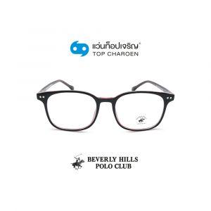 แว่นสายตา BEVERLY HILLS POLO CLUB วัยรุ่นพลาสติก รุ่น BH-21112-C4 (กรุ๊ป 60)