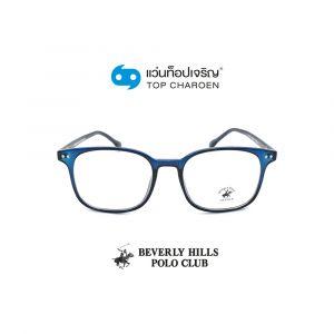 แว่นสายตา BEVERLY HILLS POLO CLUB วัยรุ่นพลาสติก รุ่น BH-21112-C6 (กรุ๊ป 60)