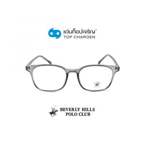 แว่นสายตา BEVERLY HILLS POLO CLUB วัยรุ่นพลาสติก รุ่น BH-21112-C8 (กรุ๊ป 60)