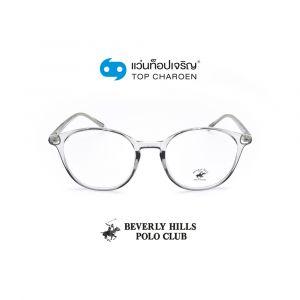 แว่นสายตา BEVERLY HILLS POLO CLUB วัยรุ่นพลาสติก รุ่น BH-21113-C12 (กรุ๊ป 60)