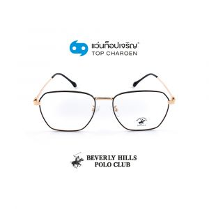 แว่นสายตา BEVERLY HILLS POLO CLUB  รุ่น BH-21090-C1 (กรุ๊ป 45)