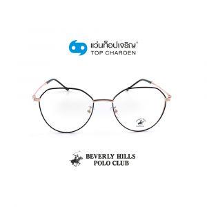 แว่นสายตา BEVERLY HILLS POLO CLUB  รุ่น BH-21091-C3 (กรุ๊ป 45)