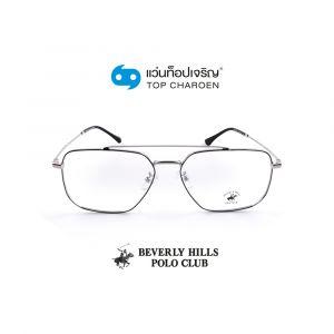 แว่นสายตา BEVERLY HILLS POLO CLUB  รุ่น BH-21093-C3 (กรุ๊ป 45)