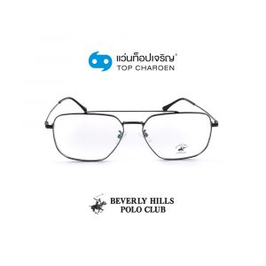 แว่นสายตา BEVERLY HILLS POLO CLUB  รุ่น BH-21093-C4 (กรุ๊ป 45)