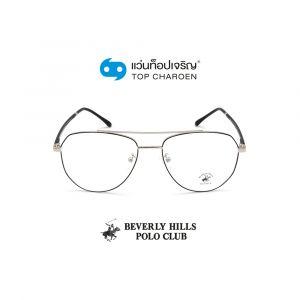 แว่นสายตา BEVERLY HILLS POLO CLUB วัยรุ่นโลหะ รุ่น BH-21071-C2 (กรุ๊ป 65)